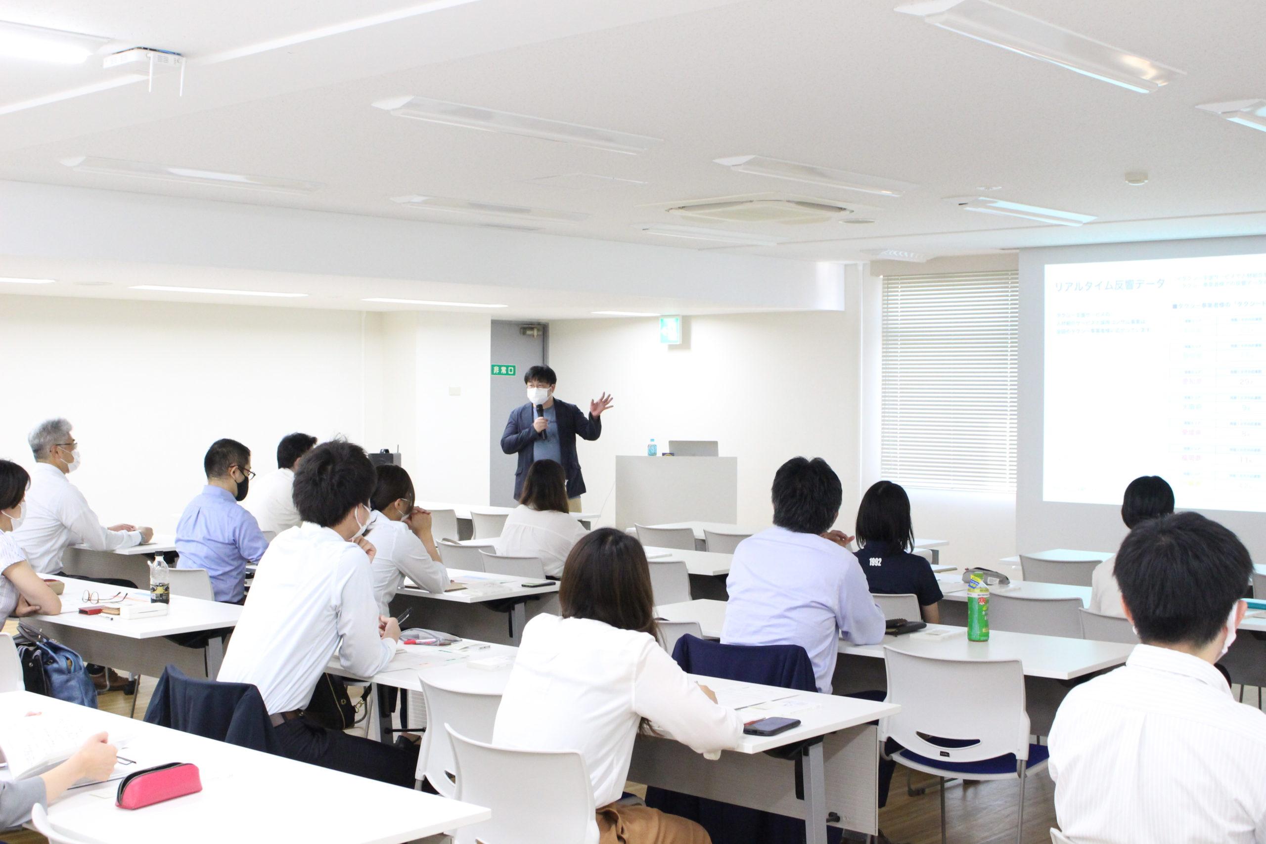 講演会実施!株式会社ダイネンヒューマンplus様